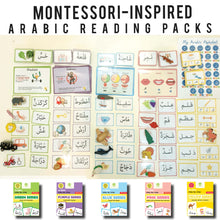 Load image into Gallery viewer, Montessori Inspired Arabic Reading Packs