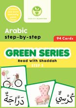 Load image into Gallery viewer, Step 5: Green Series Montessori-Inspired Arabic Reading Packs (Digital Download)