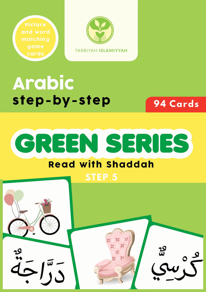 Step 5: Green Series Montessori-Inspired Arabic Reading Packs (Digital Download)