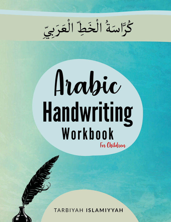 Arabic Handwriting Workbook for Children (Paperback)