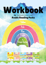 Load image into Gallery viewer, Workbook for Tarbiyah Islamiyyah Arabic Reading Packs