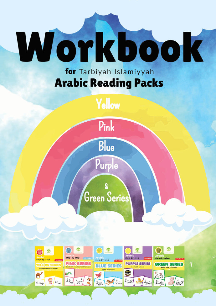 Workbook for Tarbiyah Islamiyyah Arabic Reading Packs
