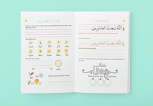 Load image into Gallery viewer, Arabic Handwriting Workbook for Children (Paperback)