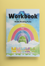 Load image into Gallery viewer, Workbook for Montessori-Inspired Arabic Reading Packs (Ebook)