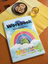 Load image into Gallery viewer, Bundle Offer: Montessori-Inspired Reading Packs + Workbook (Digital Download)