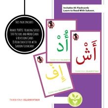 Load image into Gallery viewer, Step 4: Purple Series Montessori-Inspired Arabic Reading Pack (Digital Download)