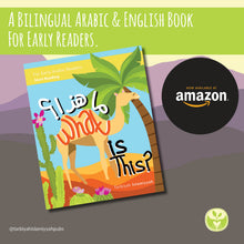 Load image into Gallery viewer, What is This? ما هذا؟ - Early Arabic Readers Children's Book