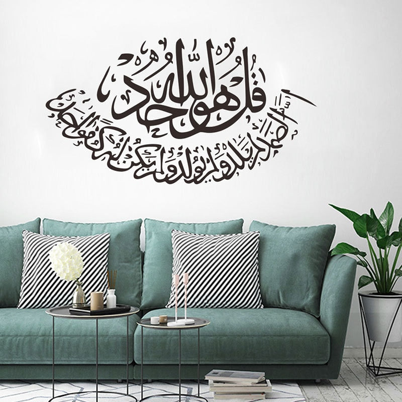 Islamic Wall Stickers Quotes Muslim Arabic Home Decorations Islam Viny
