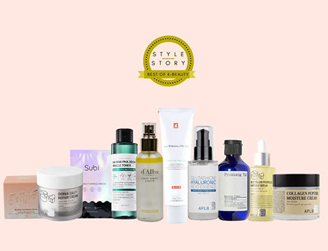 Best of K-Beauty Awards  2020