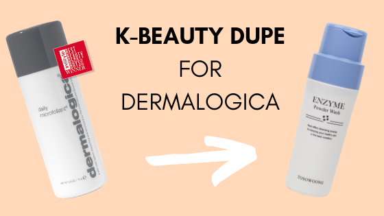 K-beauty Dupe For Dermalogica