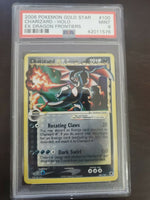 Pokémon PSA 9 MINT Charizard Gold Star 100/101 EX Dragon Frontiers Holo Rare