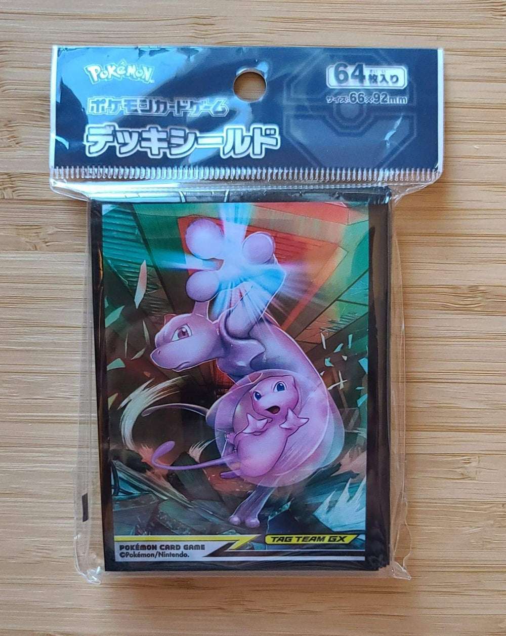Pokémon Mew & Mewtwo Tag Team Gx Sleeves