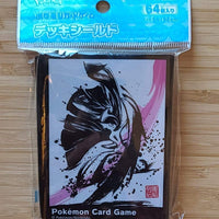 Pokémon Mega Gallade, Sumi-E Retsuden Japanese Ink Art Campaign #1 Sleeves