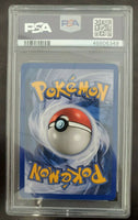 Pokemon PSA 10 GEM MINT Sunkern 106/144 Skyridge Reverse Holo Foil 2003 Pop. 16