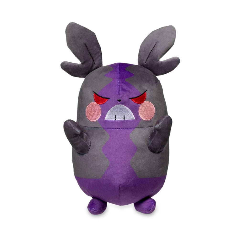 Morpeko (Hangry Mode) Plush - 10 ½ In.