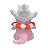 Slowking Sitting Cuties Plush - 7 In.