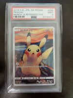 "Pokémon PSA 9 MINT Japanese Pikachu 288/SM-P 2018 Munch ""The Scream"" Promo"