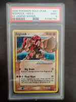 Pokémon PSA 9 MINT Regirock Gold Star 91/92 EX Legend Maker Ultra Rare Holo