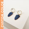 Enamel Collection - ARAGO Post Earrings