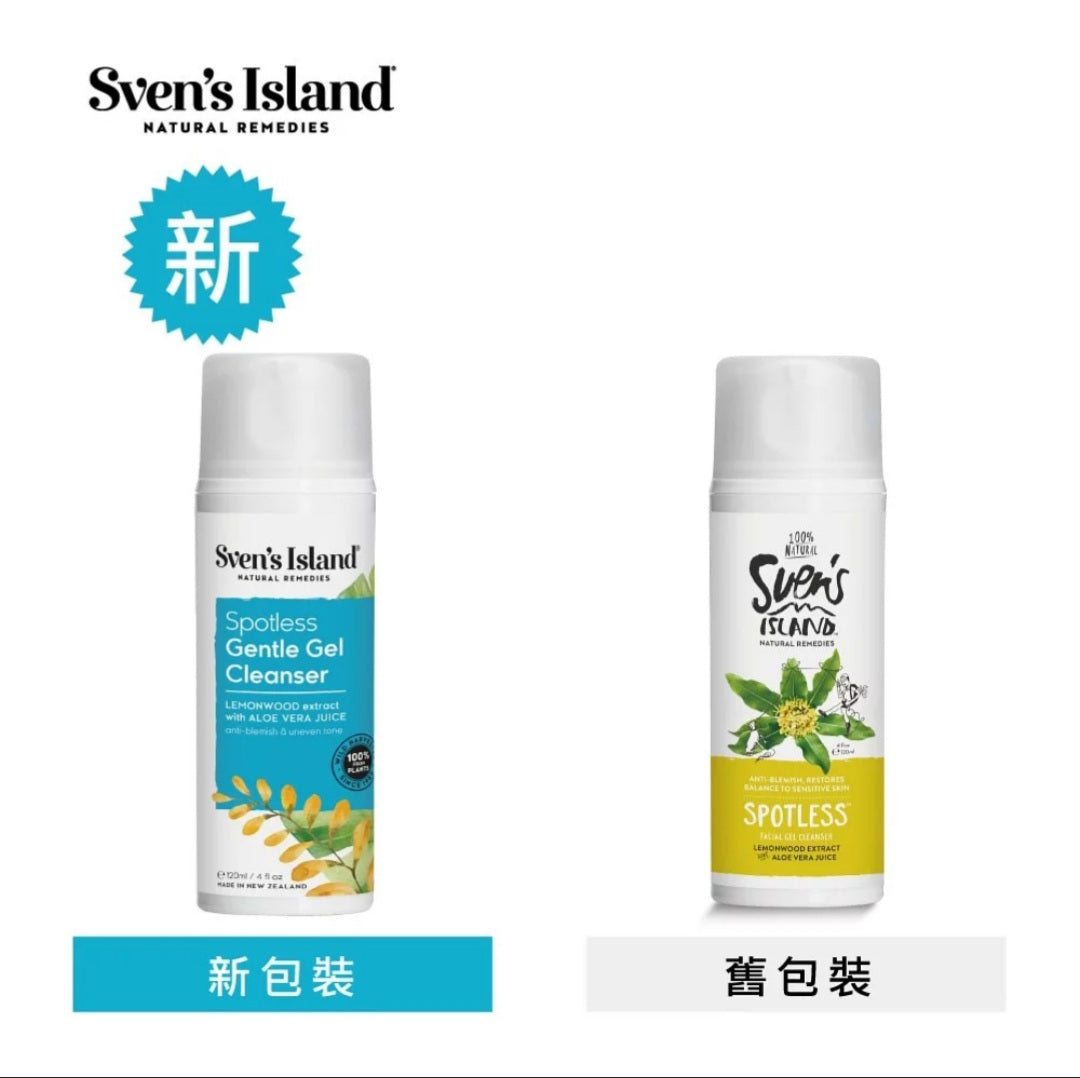 零瑕卡蘆卡抗敏潔面露 Spotless Anti-Blemish Gel Cleanser 120ml