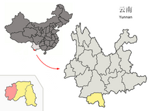 Load image into Gallery viewer, == Summary == {{Information |Description=Location of Menghai County (pink) and Xishuangbanna Prefecture (yellow) within Yunnan province of China Map drawn in september 2007 using various sources, mainly : * [http://sedac.ciesin.org/china/admin/bnd90/t539