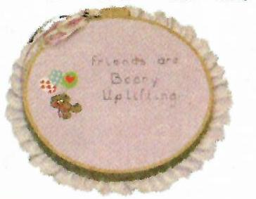 #1036 Embroidery Hoop, Five Inch  6 1-4