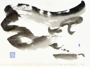 abstract sumi e based on Mary Oliver poem by Marilyn Wells