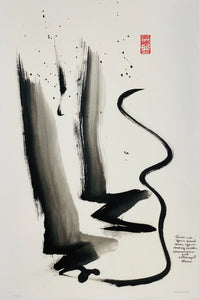 "Print ""Give It Up"" abstract sumi e by Marilyn Wells"