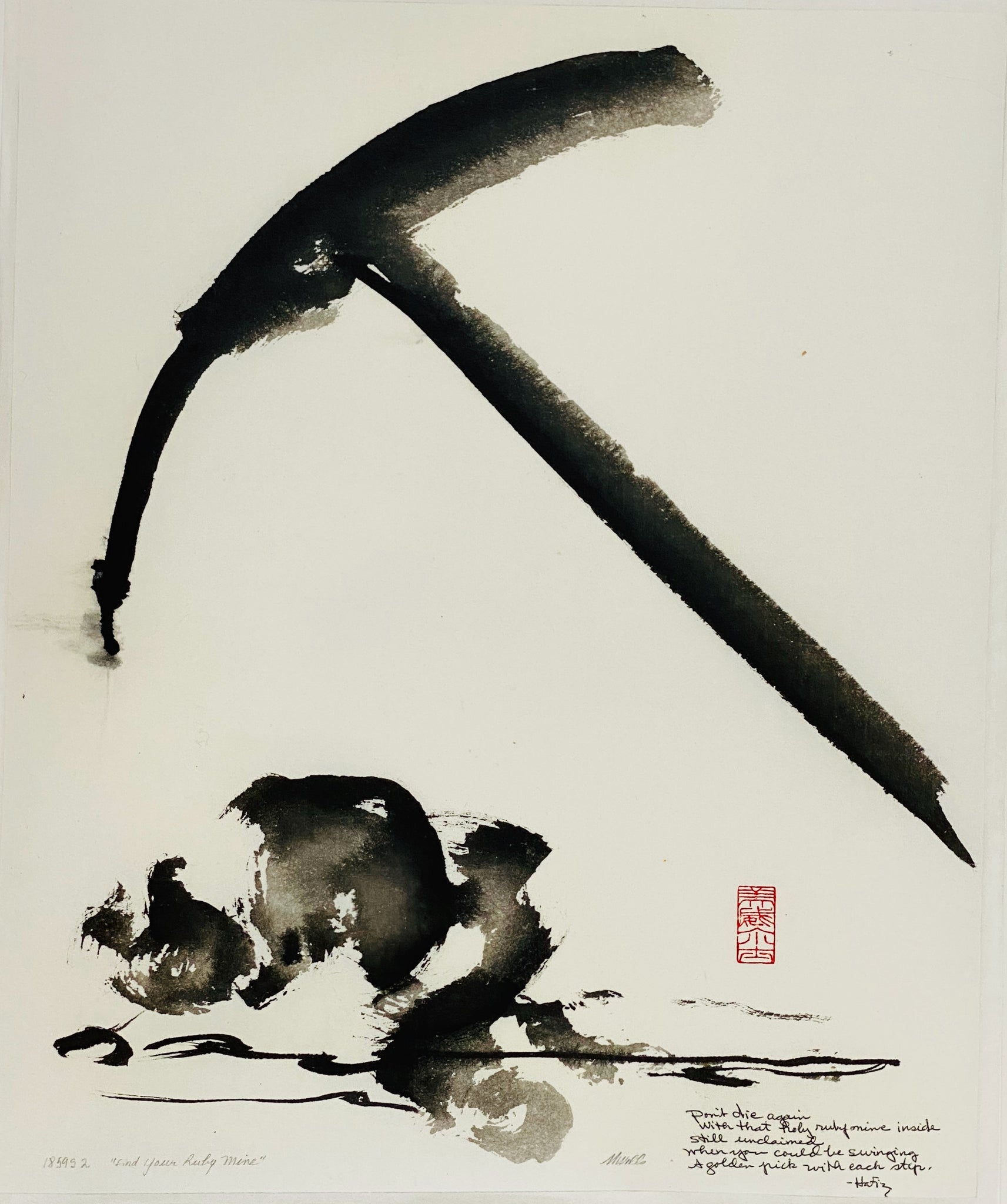"Original sumi e ""Ruby Mine Inside"" 18"" x 22"" by Marilyn Wells"