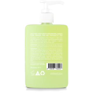 400ml Kakadu Plum Body Milk | We Are Feel Good Inc