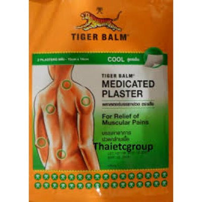 Tiger Balm Medicated Plaster Cool Relief - 7 x 10cm (Pack of 15)