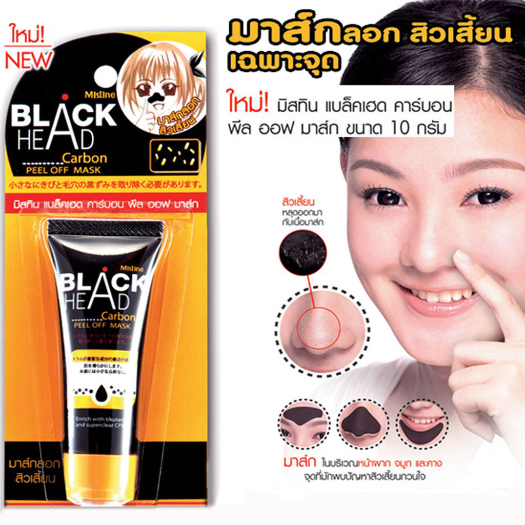 Mistine Blackhead Carbon Peel Off Face Mask 10gr (Pack of 3)