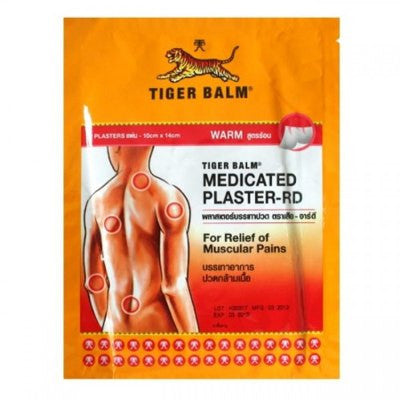 Tiger Balm Medicated Plaster Warm Pain Relief - 7 x 10cm (Pack of 5)