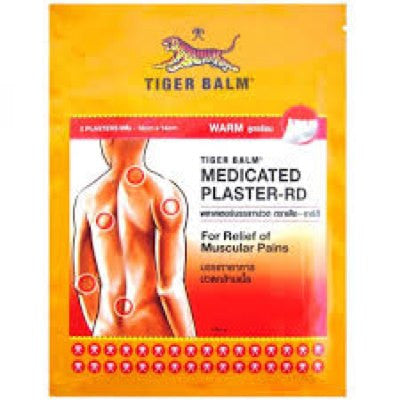 Tiger Balm Medicated Plaster Warm Pain Relief - 10 x 14cm (Pack of 5)