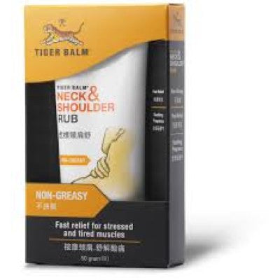 Tiger Balm Neck and  Shoulder Rub 1.76oz