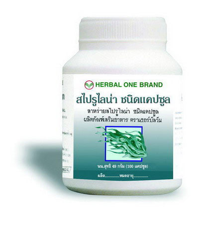 Herbal One - Spirulina Dietary Supplement 100 Capsules