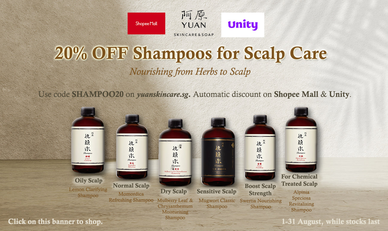 20% off any Yuan Shampoo in August 2021