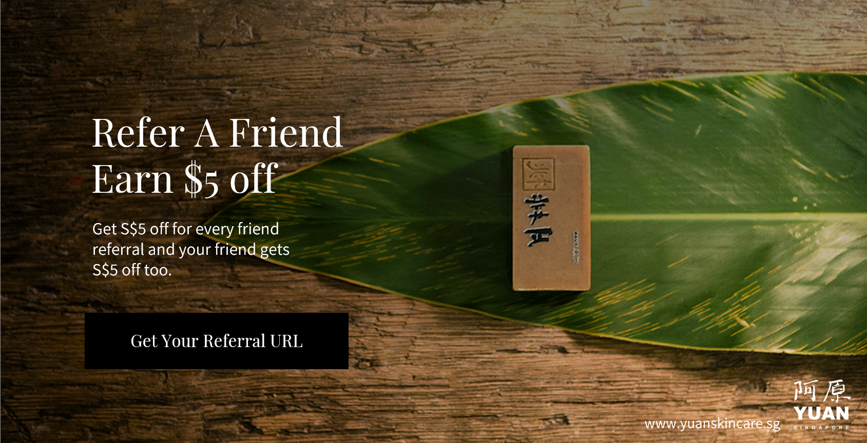 refer a friend banner club 365 yuan skincare promo
