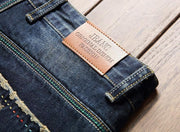 HhhknIrregular Patch Hole Jeans