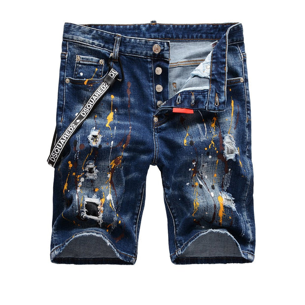 HhhknStretch ripped jean shorts