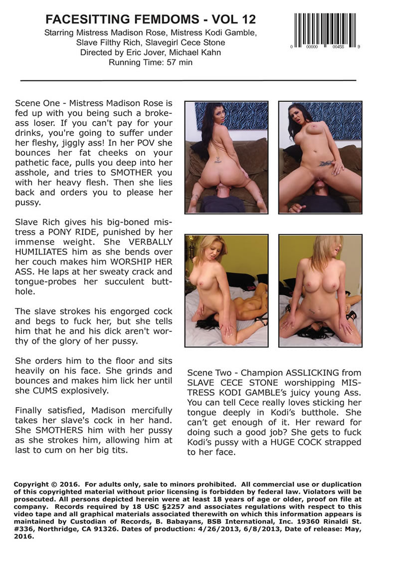 FACESITTING FEMDOMS 12 (6-30-16)
