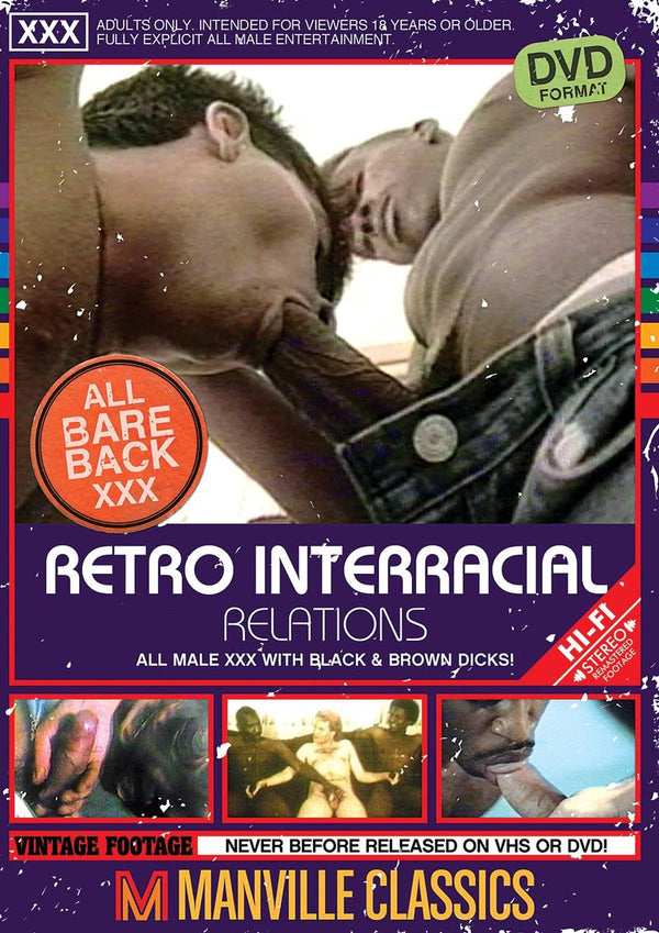 RETRO INTERRACIAL RELATIONS (8/28/18)