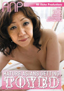 MATURE ASIANS GETTING TOYED (2-25-20)