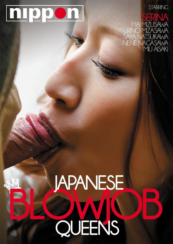 JAPANESE BLOWJOB QUEENS (11-10-20)