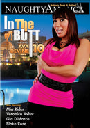 IN THE BUTT 10 (08-09-12)