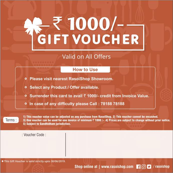 RasoiShop Gift Card worth Rs.1000