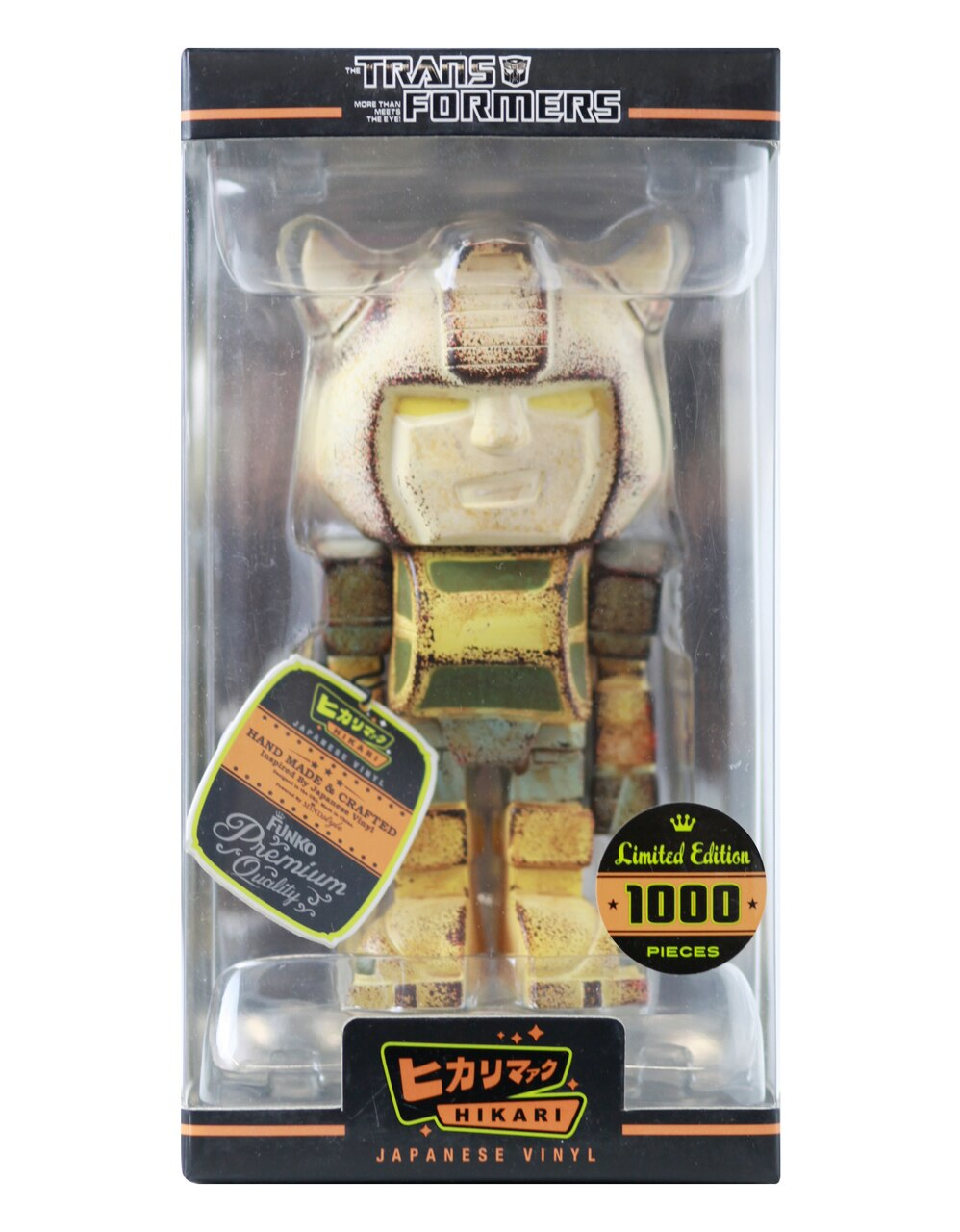 Funko: Hikari - Transformers Bumblebee Distressed Limited Edition 1000 Pieces
