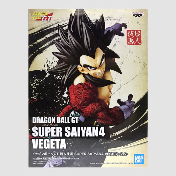 Banpresto: Dragon Ball GT - Super Saiyan 4 Vegeta Red Figure