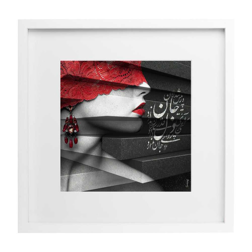 Load image into Gallery viewer, Bidelan - Ready Framed Print