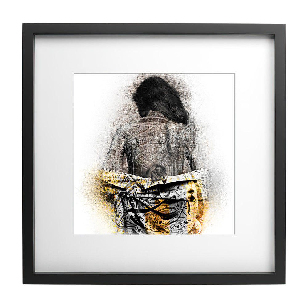 How Far - Ready Framed Print